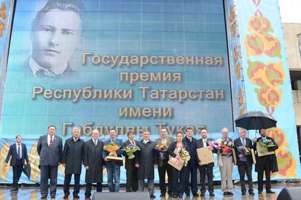 Церемония награждения премии им. Габдуллы Тукая.