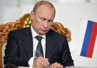 Владимир Путин присвоил новые звания генералам, готовившим операцию в Сирии