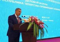 Рустам Минниханов участвует в деловом форуме «Татарстан-Хунань» в КНР