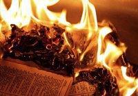 Жителя Дании судят за сожжение Корана