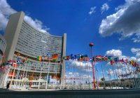 Новое управление по борьбе с терроризмом будет создано в ООН