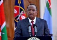 Президент Кении Ухуру Кениатта принял ислам (Видео)