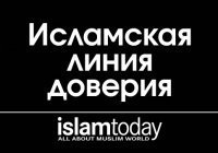 """Исламская линия доверия: """"Мне пришлось стать мамой для моего младшего брата..."""""""