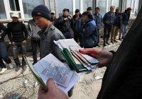 Нелегальных мигрантов перед депортацией из России будут лечить