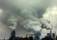 Казахстан вошел в список самых токсичных государств мира