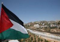 Франция хочет признать независимость Палестины