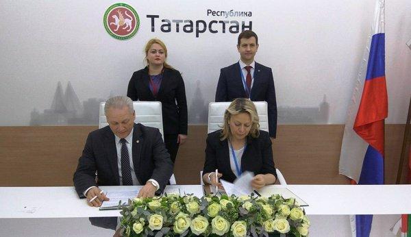 Промышленники РТ и Калужской области подписали соглашение.