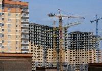 Татарстан занял 7 место в рейтинге по доступности жилья