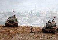 Власти Турции сообщили, когда завершат операцию в Сирии