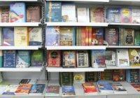 В Грозном провели масштабную проверку магазинов мусульманских товаров