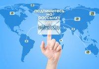 Как получить доступ к топовым статьям Islam-Today.ru всего лишь за один клик?