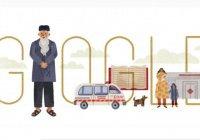 Google изменил логотип в память о мусульманине-благотворителе