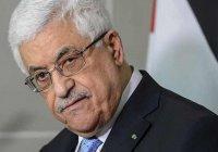 Facebook заблокировал страницу партии Махмуда Аббаса