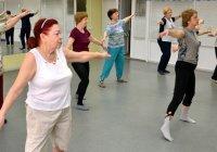 Клубы Казани организуют бесплатные занятия для пенсинеров