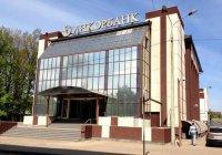 """""""Анкор банк"""" закрывает офис в Казани"""