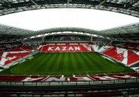 Министр спорта РТ: «Казань-Арена» исправила все замечания ФИФА