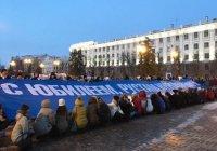 """Студенты принесли к окнам Минниханова плакат """"С юбилеем, Рустам Нургалиевич!"""""""
