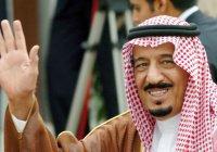 Саудовский король везет в Индонезию 450 тонн багажа
