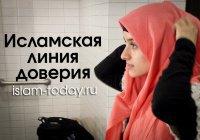 """Исламская линия доверия: """"Хочу надеть платок, но знаю, что мама расстроится из-за этого..."""""""