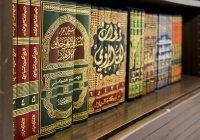 Лучший вклад, который мусульманин может сделать в этой жизни