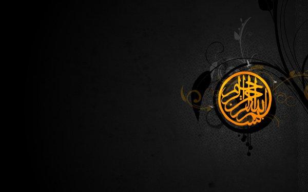 30 обязанностей мусульманина перед другим мусульманином