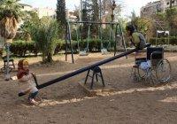В Алеппо возобновил работу парк аттракционов