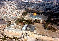ОИС осудила планы Израиля застроить территорию мечети Аль-Акса