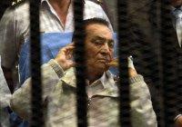 Египетский суд окончательно оправдал экс-президента Хосни Мубарака