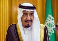 Саудовский король призвал мусульман объединиться против терроризма