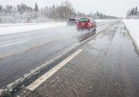 ГИБДД РТ сообщило об ухудшении условий на дорогах