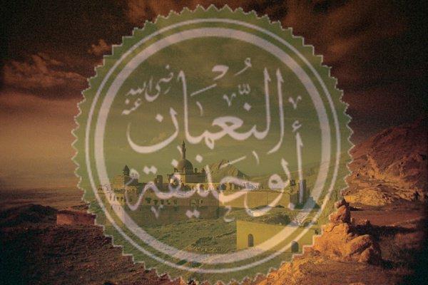 Из песни слов не выкинешь, или о том, где искать наследие Абу Ханифы?