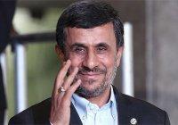 Экс-президент Ирана завел аккаунт в Twitter