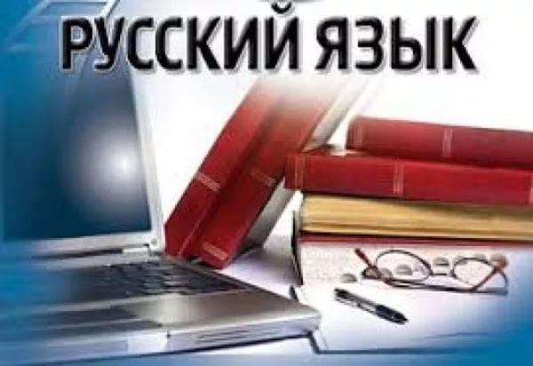 Международная олимпиада по русскому языку пройдет в мае в Казани.