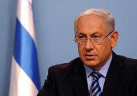 Нетаньяху: Иран – главная угроза безопасности Израиля