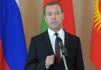 Следующее заседание ЕврАзЭС может пройти в Казани