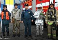 Пожарные Татарстана посвятили женщинам стихи