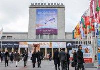Туристический потенциал Татарстана представят на ITB Berlin 2017
