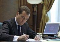 «Национальную стратегию в интересах женщин» подписал Дмитрий Медведев