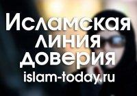 """""""Принятие ислама может решить все мои проблемы, но..."""""""