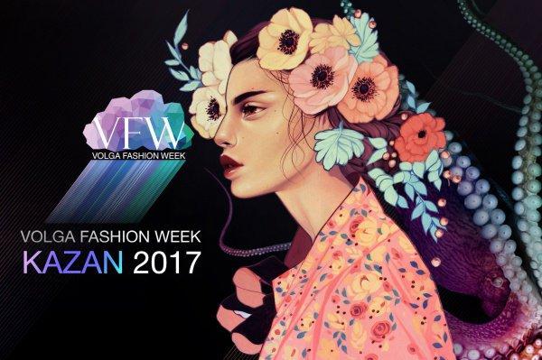 Volga Fashion Week пройдет 22-23 в Казани.