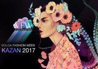 В Казани презентуют неделю моды «Volga Fashion Week»