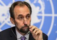ООН призвала Трампа бороться с исламофобией