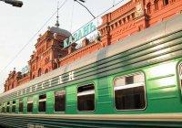 На майские праздники в Казань пустят дополнительные поезда