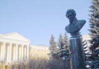 В КФУ откроют музей Лобачевского