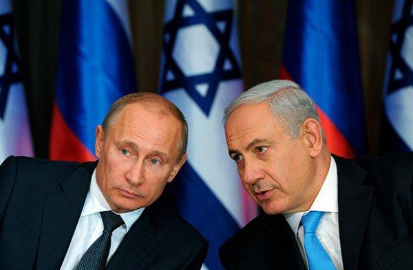 Путин и Нетаньяху на встрече в 2015 году.