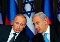 Нетаньяху: Россия внесла неизмеримый вклад в борьбу с терроризмом
