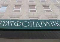 Минниханов поручил выделить 500 млн руб на льготный лизинг бизнес-клиентам ТФБ
