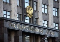 Законопроект об исламском банкинге отклонили в Госдуме