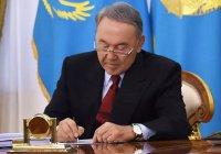 Назарбаев подписал поправки в Конституцию Казахстана
