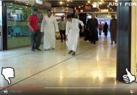Что случится, если обронить деньги в Саудовской Аравии?